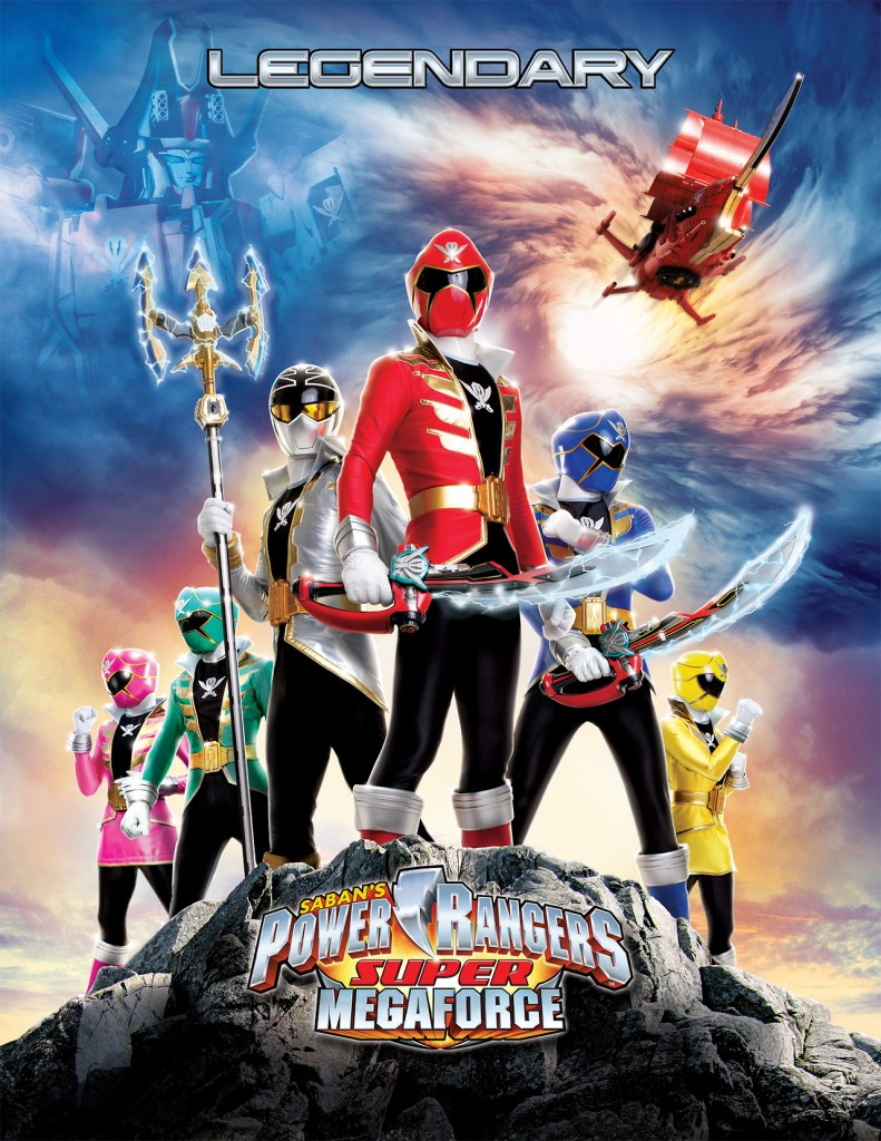 supermegaforce_promo