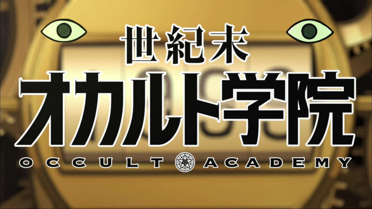 power-occult-academy-01-720p-mkv_snapshot_01-13_2010-07-08_13-19-59