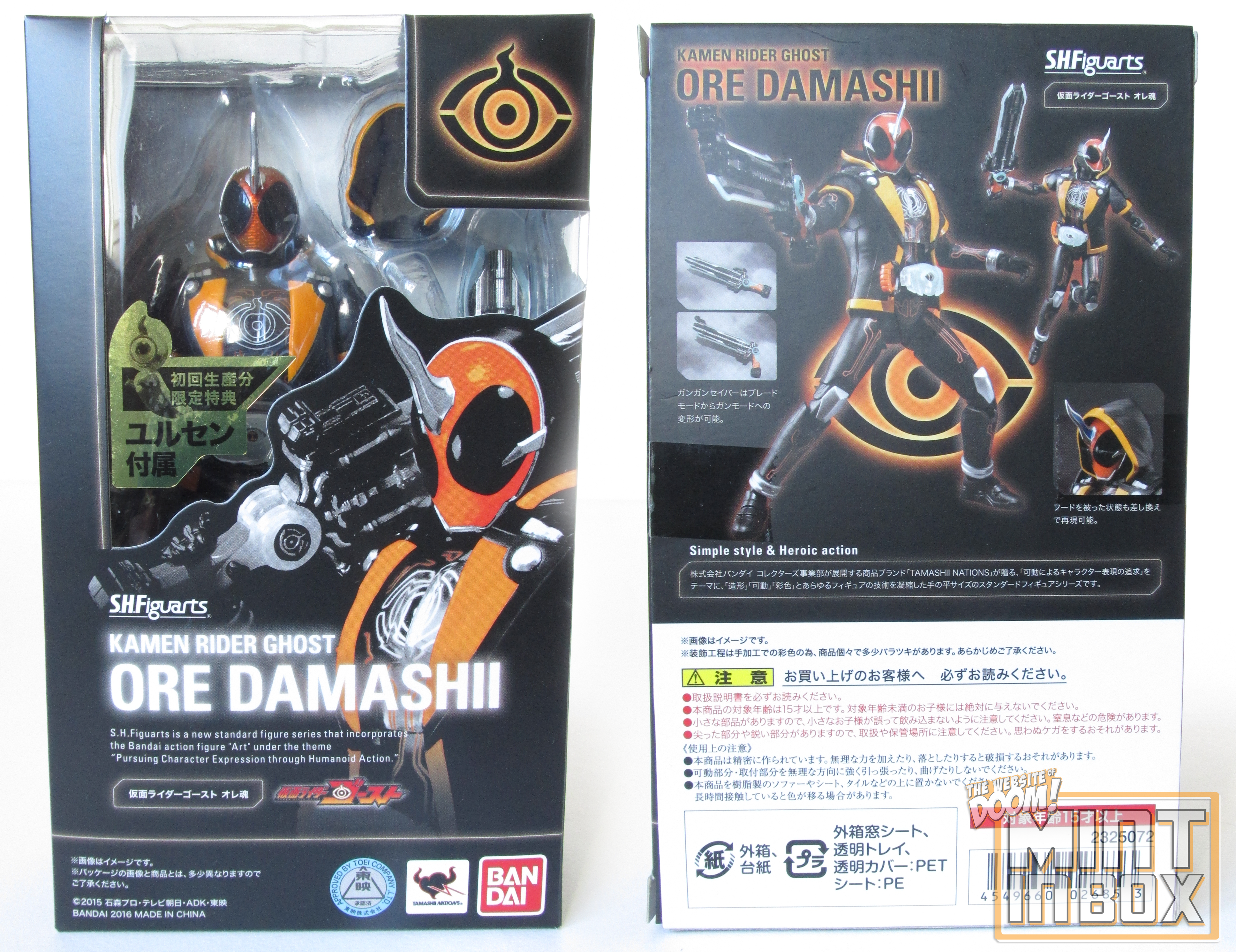... Kamen Rider Ghost Ore Damashii! kamen_rider_ghost_sh figuarts_review_mint in box (1)