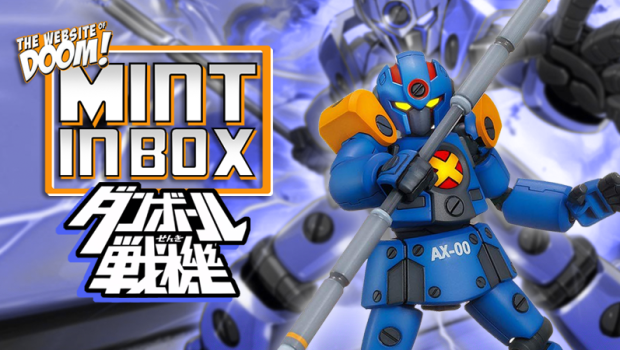 mint in box_danball senki_LBX_AX-00_Achilles_doom